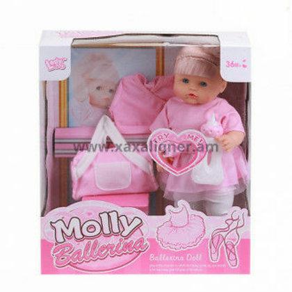"""Բալետի պարուհի տիկնիկ """"Molly ballerina"""""""