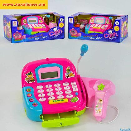 """Վարդագույն դրամարկղ """"Cash register"""""""
