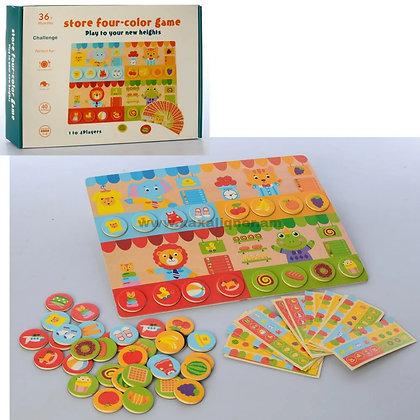 Փայտե խաղ սովորում ենք 4 գույն