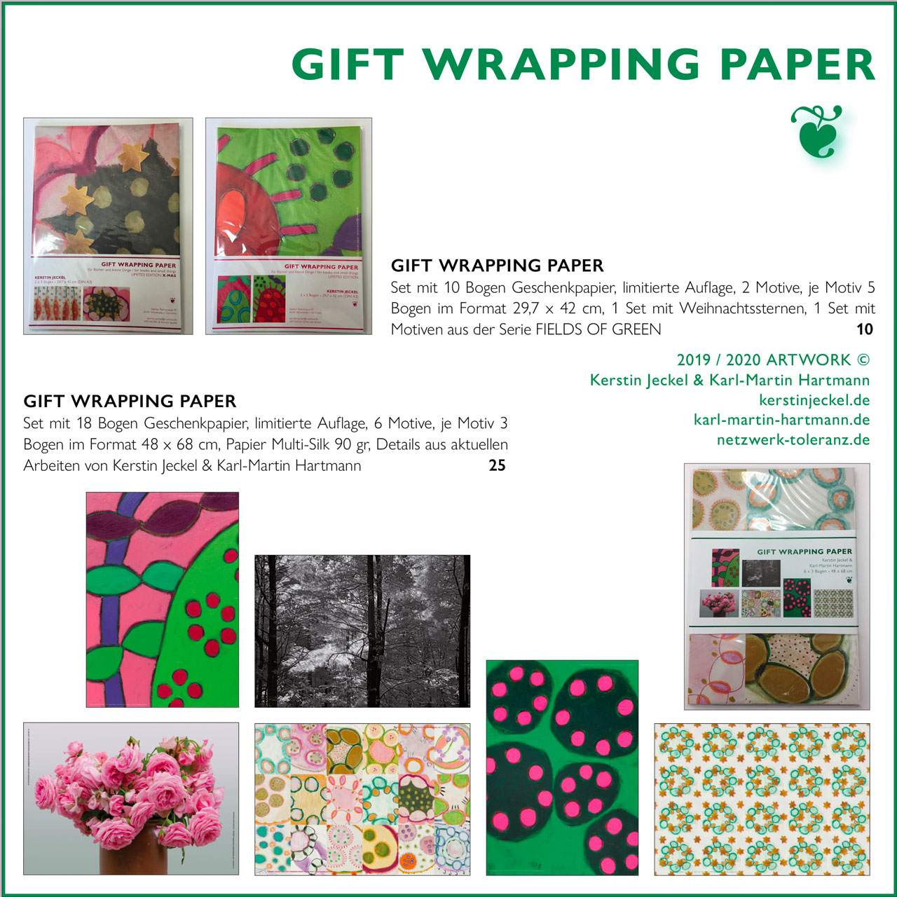 GIFT WRAPPING PAPER | 2019 © Kerstin Jeckel