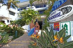YHA Beachouse Hostel (4)
