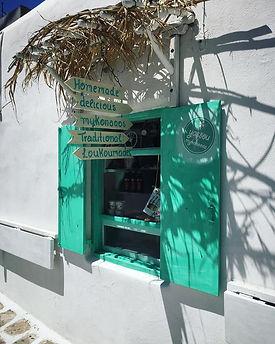 mykonos verde.jpg