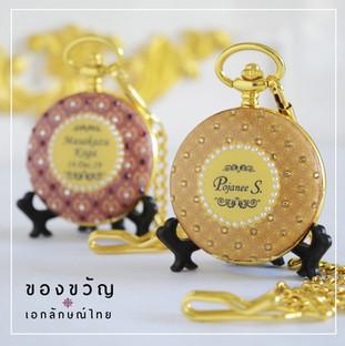 Thai Souvenir-2.jpg