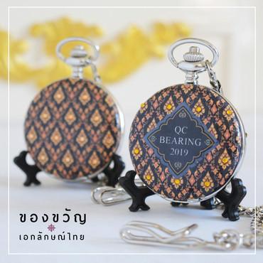 Thai Souvenir-4.jpg
