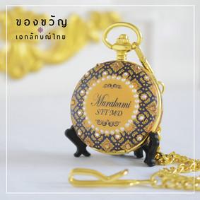 Thai Souvenir-3.jpg