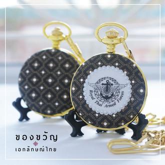 Thai Souvenir-1.jpg