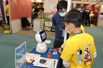 臺灣教育科技展