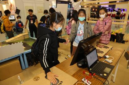 臺灣教育科技展 互動體驗