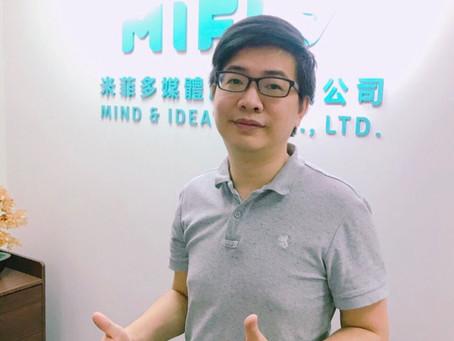 【未來教室】5G XR智能眼鏡教育內容解決方案