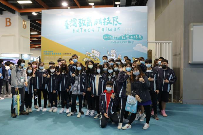 學生團體參觀