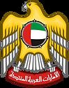 802px-Emblem_of_the_United_Arab_Emirates