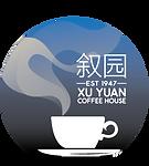 Xu yuan Logo.png
