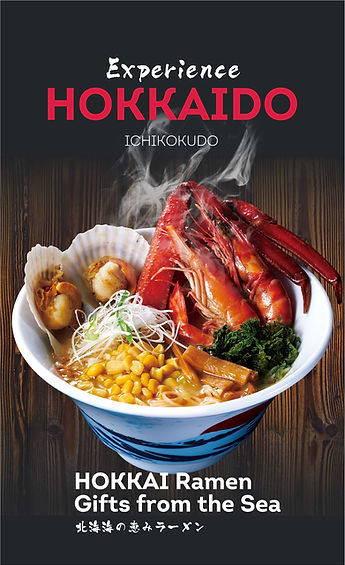 Hokkaido Ramen Expriene the Four Seasons