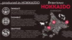 Ichikokudo Hokkaido Ramen Story_edited.j