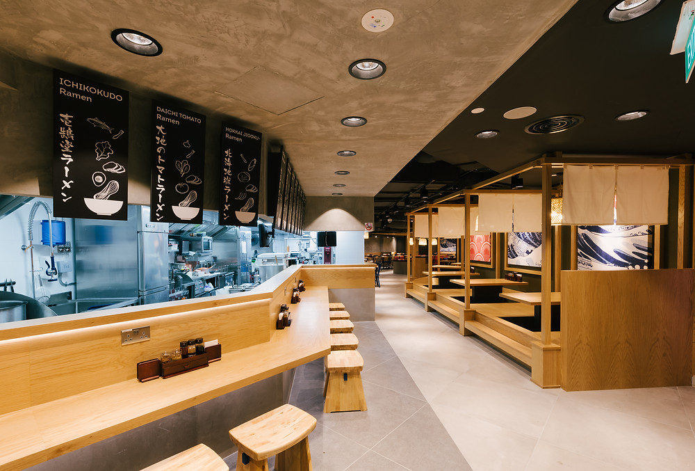Ramen Bar and Tatami seating area
