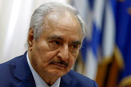 Фельдмаршал Халифа Хафтар уйдет с политической и военной арены