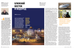 Интервью для корпоративного журнала ПАО «Газпром»