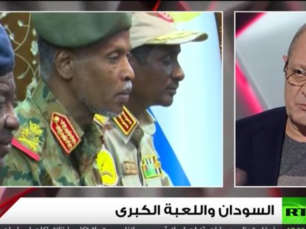 О ситуации в Судане после военного переворота в программе Панорама на RT Arabic