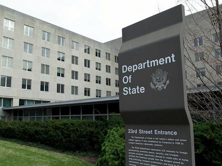 Введение США новых санкций против Сирии