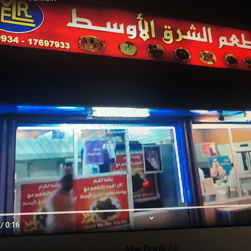 Middle East shawarma
