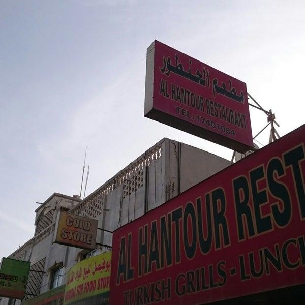Hantour Resturaunt