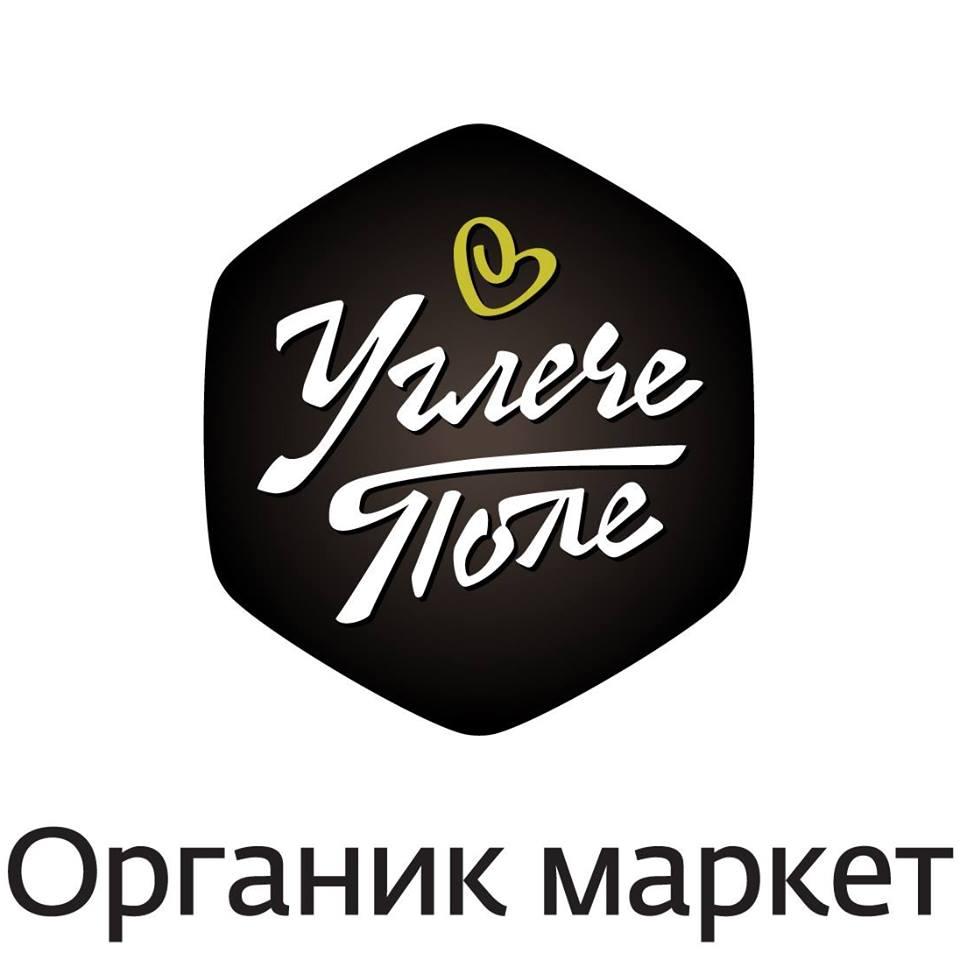 organikmarket