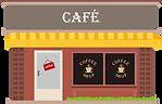 Cafe new logo.png