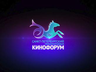 Kinoforum International Film Festival Opener