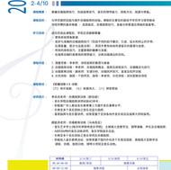 2019 深圳指挥大师班-poster.jpg