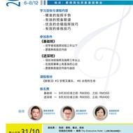2019 南马指挥 - Poster.jpg