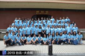 ICFS 2019-18.jpg