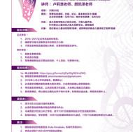 2018_儿童诗班指挥_Poster.jpg