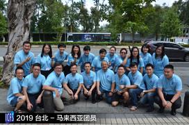 ICFS 2019-19.jpg