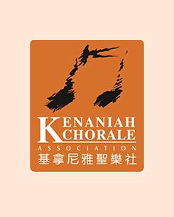 logo_kenaniah.jpg