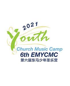 2019 少年圣乐logo.jpg