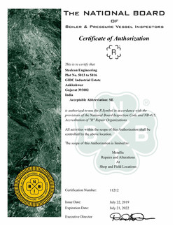 'R' Certificate of Authorization
