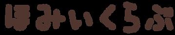 ロゴ-1.png