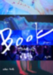 202002thebook.jpg