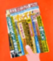 201809leekankyo05.jpg