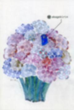 200610chikashitsu.jpg