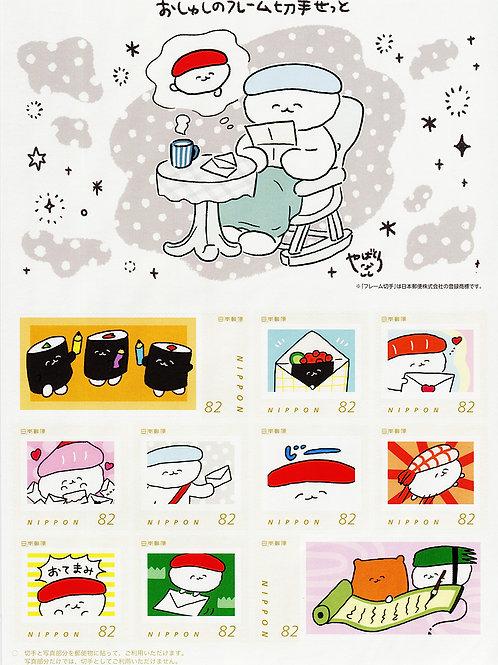 おしゅし / オリジナル切手セット(82円切手10枚セット + クリアファイル + コースター)