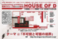 200611house.jpg