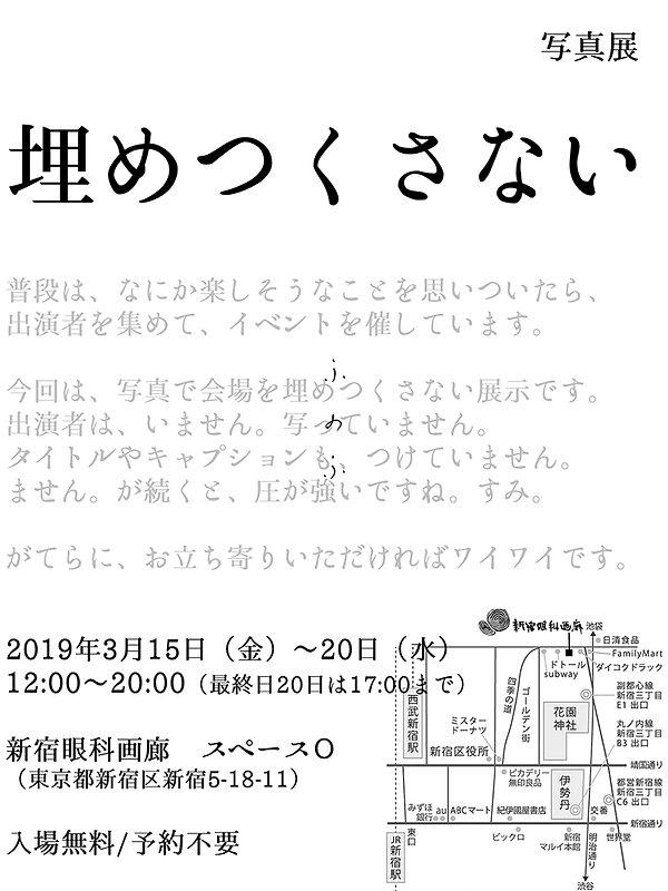 201903funofu.jpg