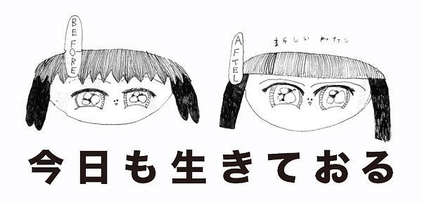 201812morokawamoromi01.jpg
