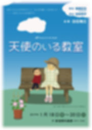 201901shiraishitamae01.jpg