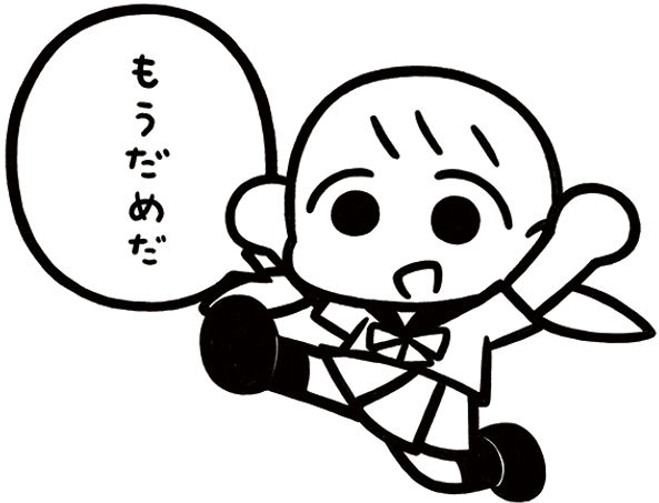 201911suzukiharuka.jpg