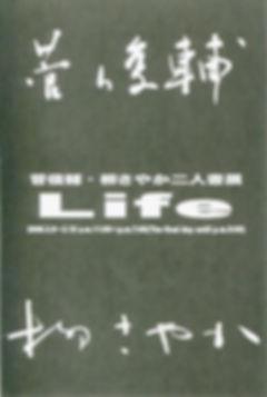 200603life.jpg