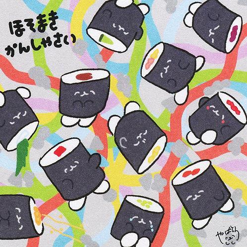 OSHUSHI / HOSOMAKI  thanksgiving coaster set