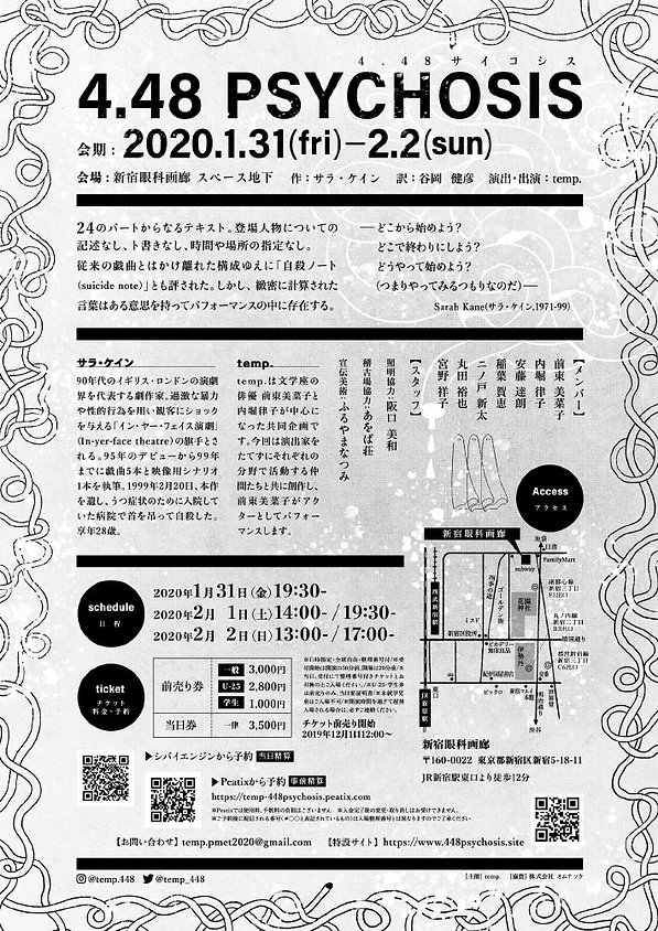 202001temp02.jpg