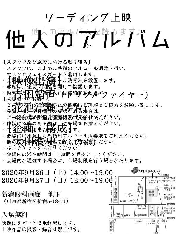 202009funofu.jpg